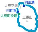 大島町地図